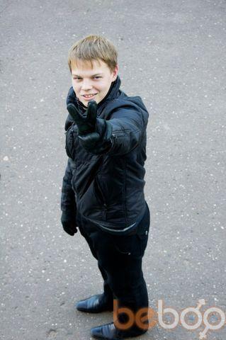Фото мужчины Worldman, Ижевск, Россия, 26