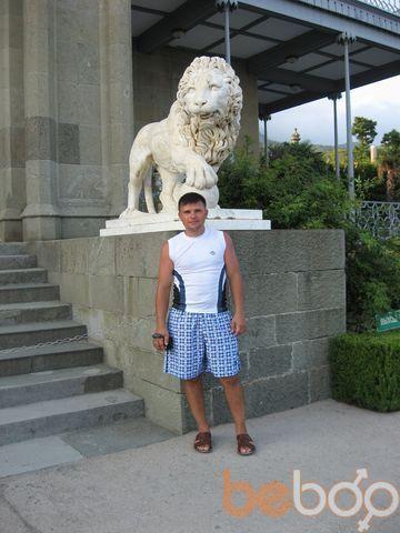 Фото мужчины vfrc55, Никополь, Украина, 37