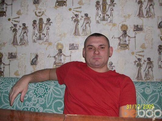 Фото мужчины ЮИН Ваваныч, Москва, Россия, 47