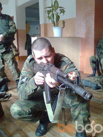 Фото мужчины black120511, Пермь, Россия, 27