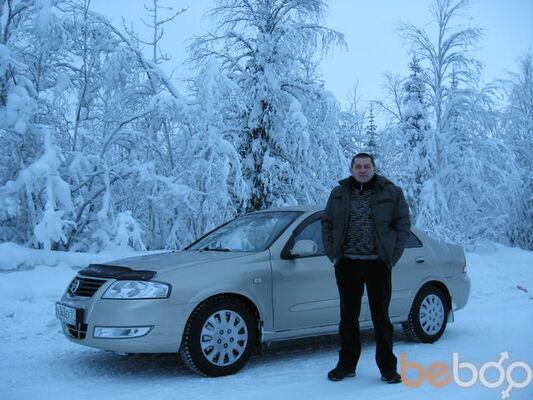 Фото мужчины Аметист, Апатиты, Россия, 46